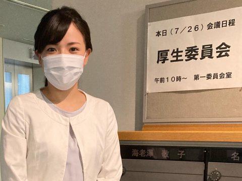 7月26日(月)厚生委員会報告